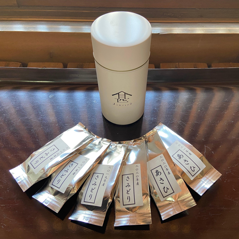[48g(8g6袋)]本簀(ほんず)抹茶 あさひ さみどり 各年産飲み比べセット