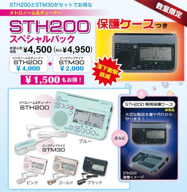 【数量限定】セイコー メトロノーム&チューナー STH200 スペシャルパック 2021年バージョン ピックアップマイク+保護ケースつき