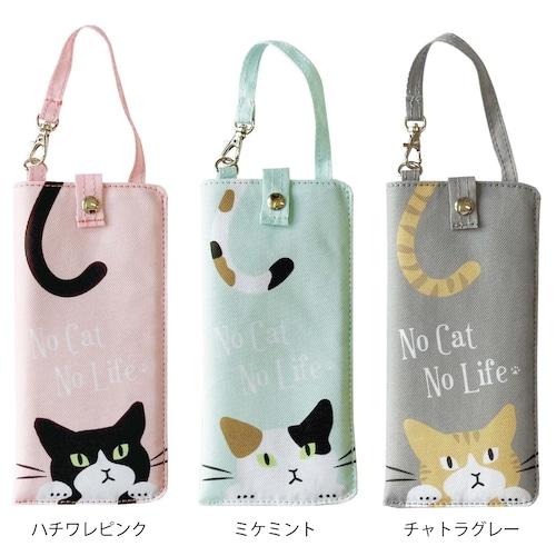 猫メガネポーチ(NoCatNoLife)
