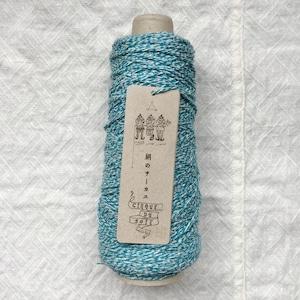 絹のサーカス / CX41 SEA-MOKU
