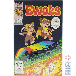 スター・ウォーズ イウォーク コミックス Star Wars Comic Ewoks 1 The Rainbow Bridge
