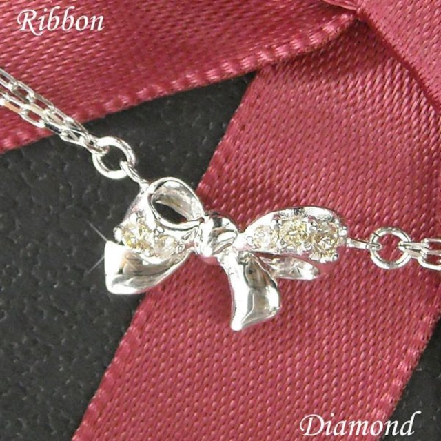 ダイヤモンド ブレスレット リボンモチーフ 10金ホワイトゴールド レディース 計0.06ct