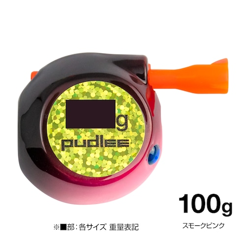【釣りフェス限定販売】タイラバJET フラットサイド 100gスモークピンク