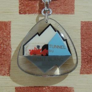 フランス MONT BLANC TUNNEL[モンブラントンネル]1965年トンネル開通記念 動くブルボンキーホルダー