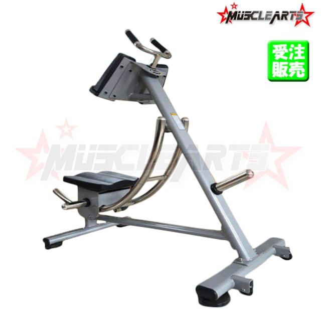 【受注】業務用 アブコースター MA-AT410 腹筋 ローラー マシン オリンピックプレート対応 【送料無料】