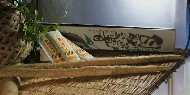 【ご贈答セット】特選 極濃自然薯(約1500g+自然薯そば(3パック))