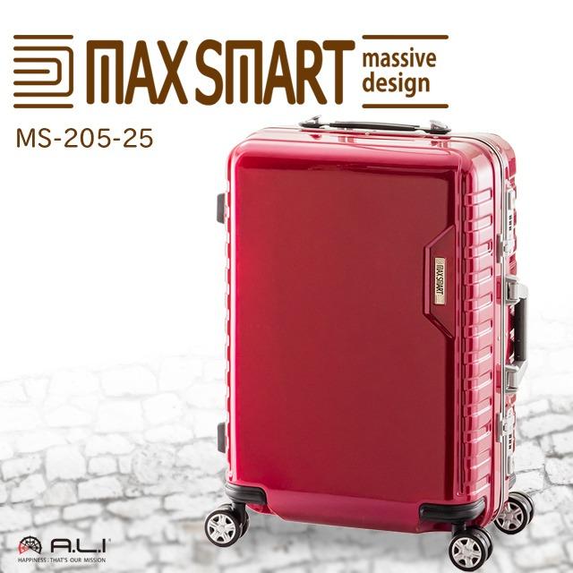 【4〜5泊用】MAXSMART MS-205-25 56L 【手荷物預け無料サイズ】