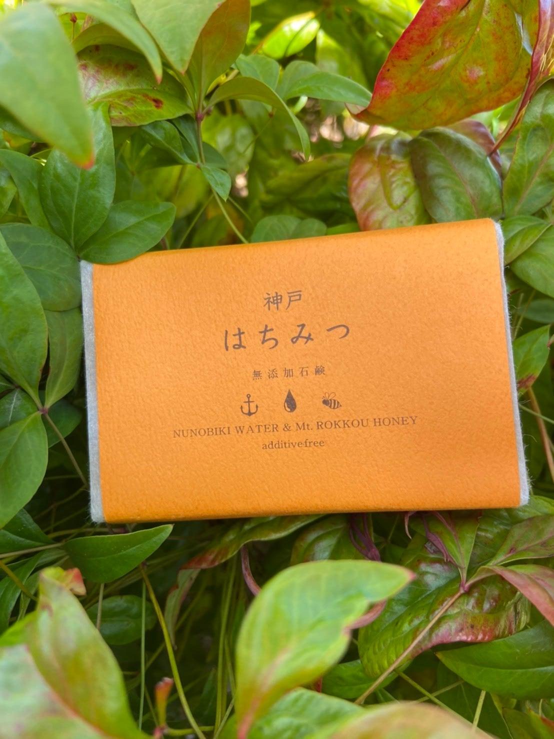 【無添加石鹸本舗】神戸はちみつ石鹸