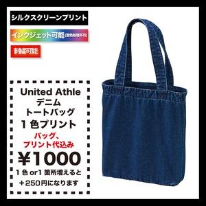 United Athle ユナイテッドアスレ デニム トートバッグ (品番3970-01)