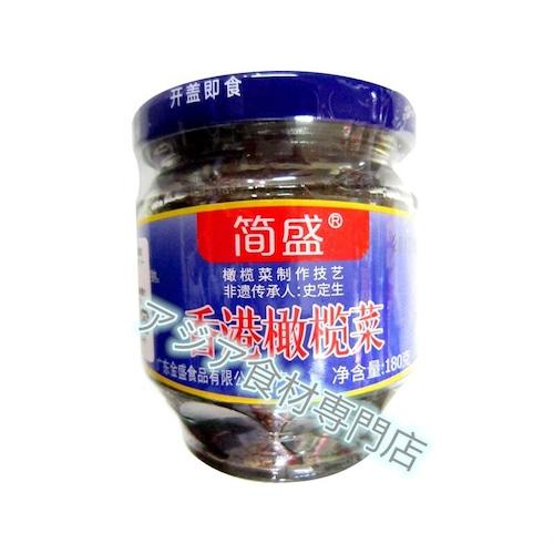 【常温便】简盛香港橄榄菜