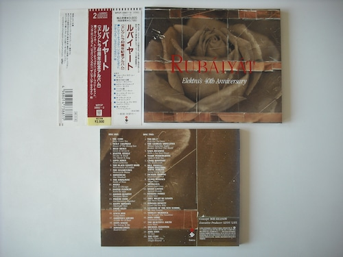 【2CD】V.A. / RUBAIYAT (ELECTRA'S 40TH ANNIVERSARY)