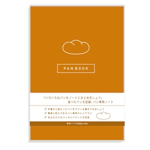 趣味ノート パン WA-070