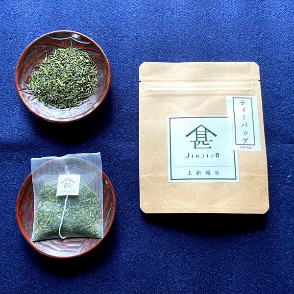 [5g2包]上折碾茶ティーバッグ