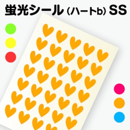 【ハートシールB 】SS(1.4cm×1.5cm)