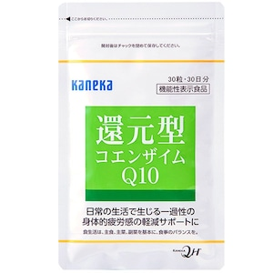 カネカ 還元型コエンザイムQ10 30粒・30日分
