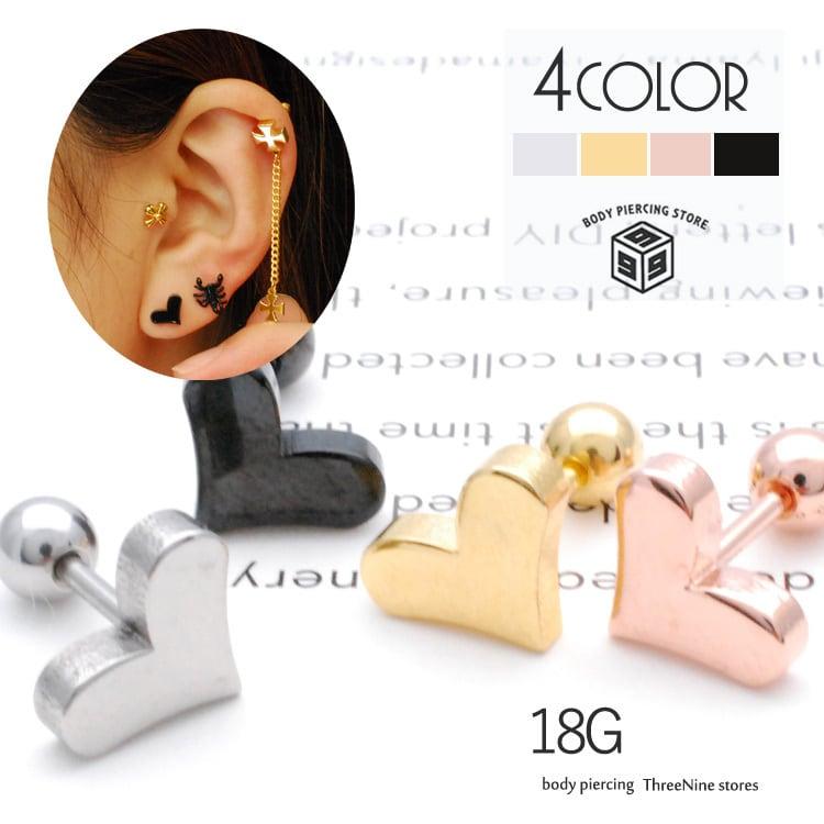 ボディピアス 16G 18G ハート はーと かわいい シンプル 片耳 軟骨ピアス TPB017
