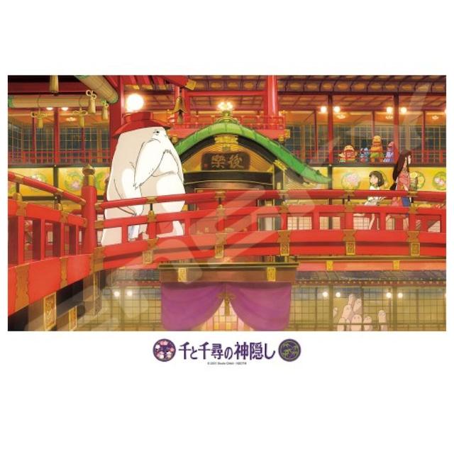千と千尋の神隠し ジグソーパズル 300ピース(空中回廊/9262)