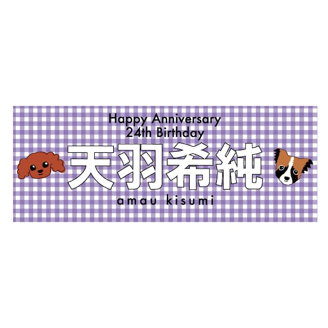 天羽希純タオル【NIG018】