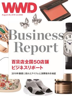 【PDF版】2019年春夏 ビジネスリポート|WWD JAPAN Vol.2098