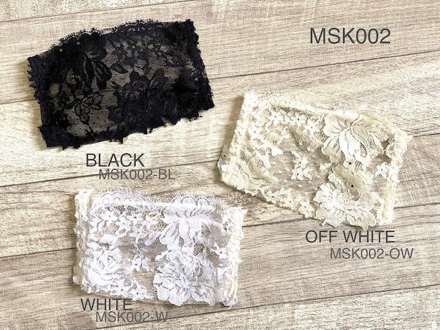 MSK002 DressMaskエレガントリバーレースマスク(ホワイト/オフホワイト/ブラック)