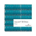 mycusini 3Dチョコ ブルー 5本入