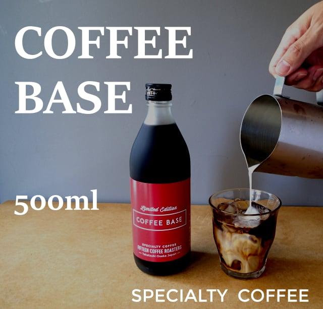 COFFEE BASE | TANZANIA | カフェオレベース 500ml