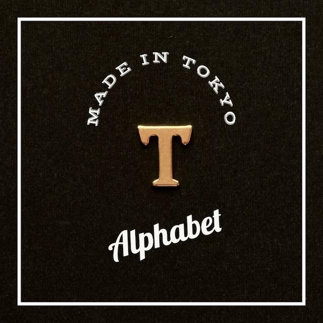 【2個】チャーム アルファベット「T」(日本製、真鍮、無垢)