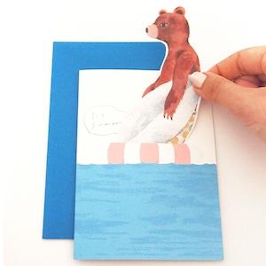 くまが取り出せちゃう夏のカード サーフィンくま