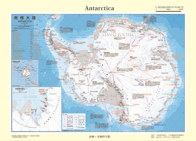 南極大陸クリアファイル