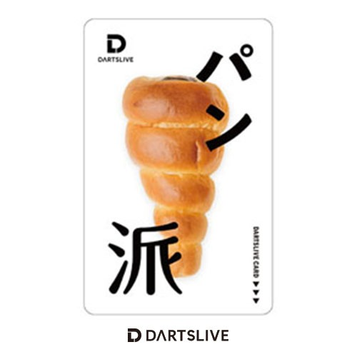 Darts Live Card [52]