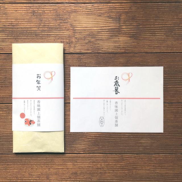 【ご挨拶用・プチギフト】ラッピング・熨斗付き上煎茶 50g