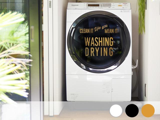洗濯機リメイク WASHING・DRYINGウォールステッカー