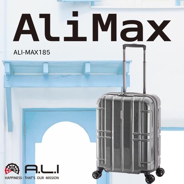 【1〜2泊用】ALiMax ALI-MAX185 40+7ℓ【機内持ち込みサイズ】