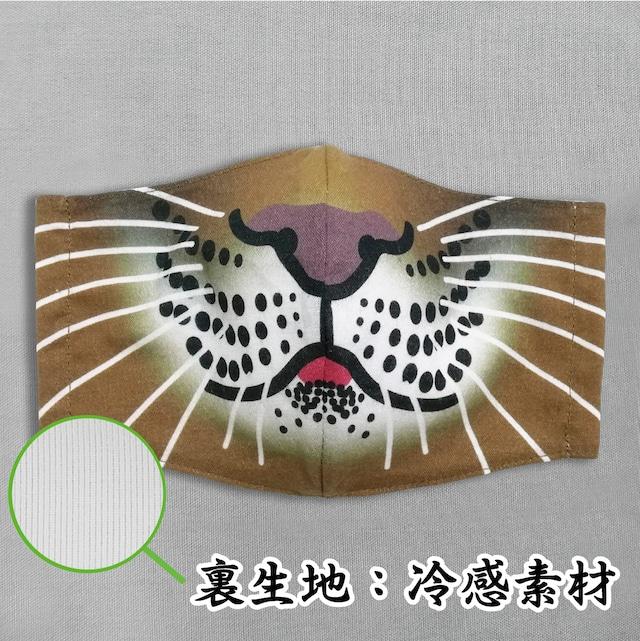 【冷感素材使用/受注販売】トラ 動物マスク