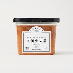 """【有機生味噌】お米と大豆の甘味と旨味- """"カップ入り650g""""│オーガニック 味噌 発酵食品 有機 調味料"""
