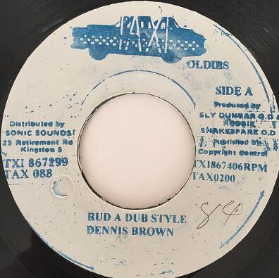 Dennis Brown(デニスブラウン) - Rub A Dub Style【7'】
