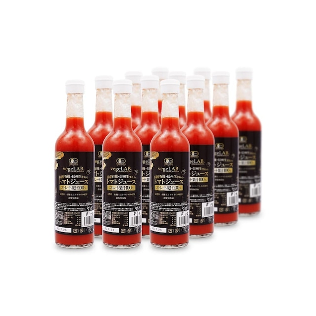国産有機・信州生まれのトマトジュース500ml×12本