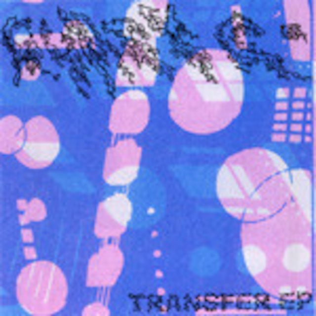 Guilty C. – Transfer EP(CDR)