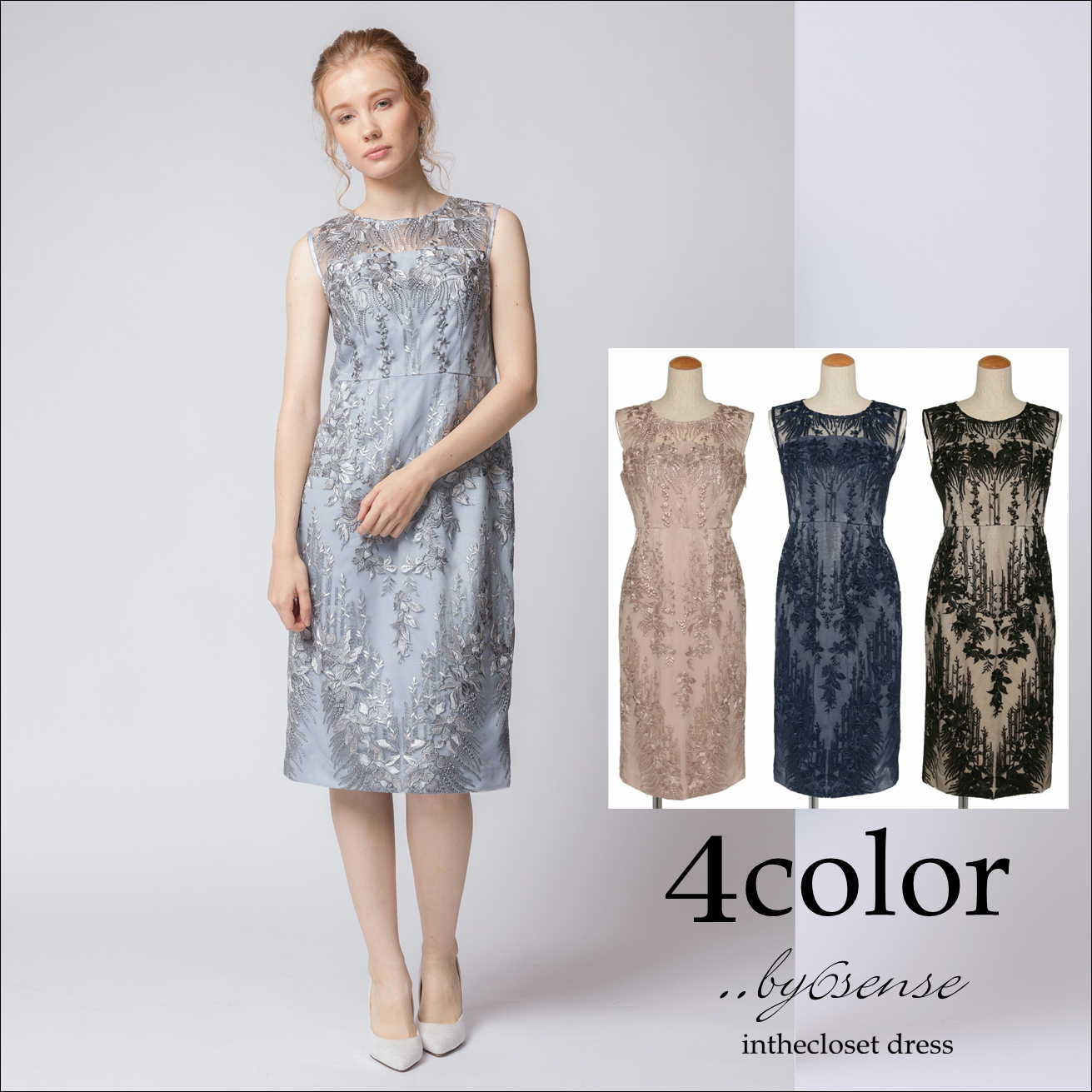 3色展開 刺繍チュールレースタイトワンピース DorryDoll(ドリードールドレス)