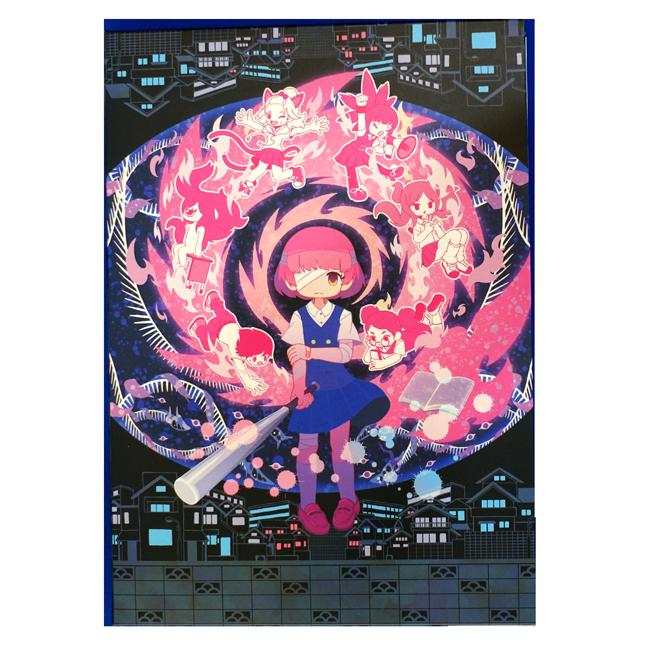 sasakure.UK / 不謌思戯モノユカシー【初回生産限定盤】 - 画像1
