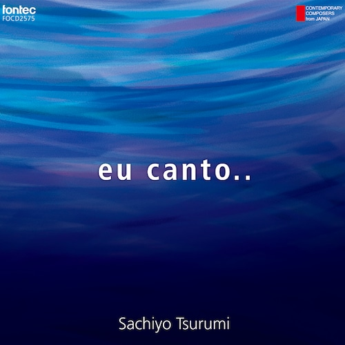 鶴見 幸代 eu canto.. — 現代日本の作曲家シリーズ45