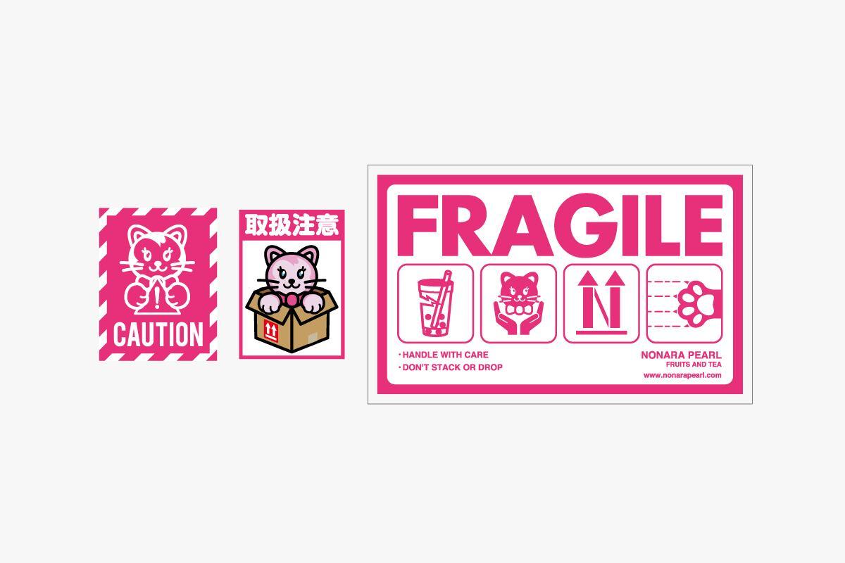 FRAGILEステッカー(3枚セット)