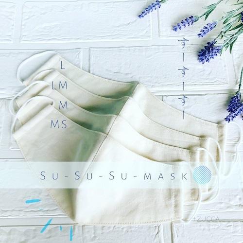 スースースーマスクMS / Mサイズ