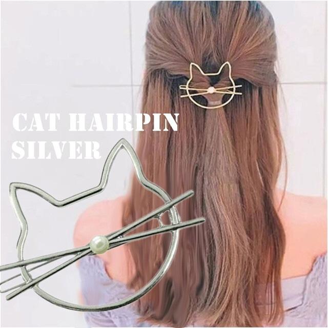 可愛いヘアクリップネコ シルバーカラー