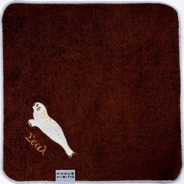 ひびのこづえ ミニタオル / アザラシ ブラウン 22x22cm 綿100% 日本製 KH08-01
