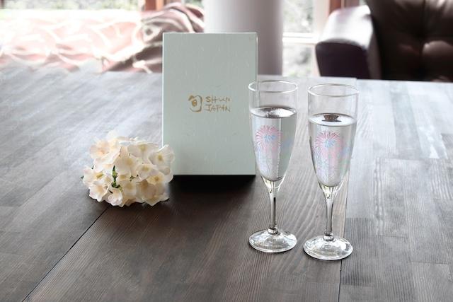 【ch-02s】『冷感花火』『シャンパン グラスペアセット』 *父の日 冷感 花火 シャンパン ペアセット 贈り物 温度で 変化 日本酒 乾杯 ギフト プレゼント お祝い 夏