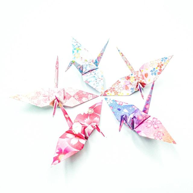色めく恋桜の折り鶴 (神前式、和装婚折り鶴シャワー演出・和風撮影小物)130羽入り