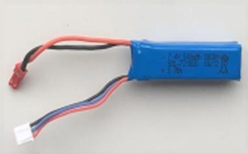 NH2113◆XK A160.018  バッテリー 7.4V500mAh20C  (ネオヘリで機体購入者のみご購入可)