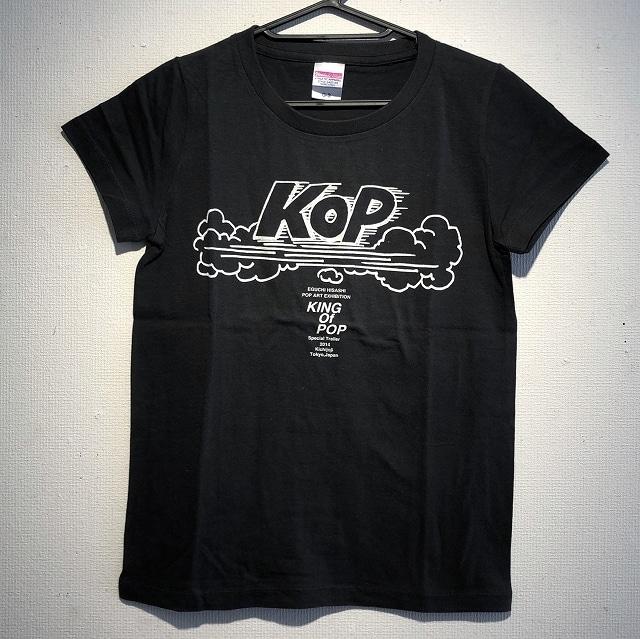 江口寿史 「KOP」Tシャツ(ダークグレー)クリアファイル付き( ※色は選べません)