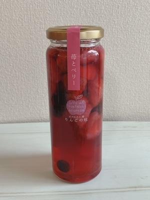 苺とベリーのとろける甘さのフルーツピクルス